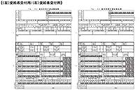 ピーシーエー PA1134FAH30 PA1134FA 電子申告用源泉徴収票 H30 (100名入)