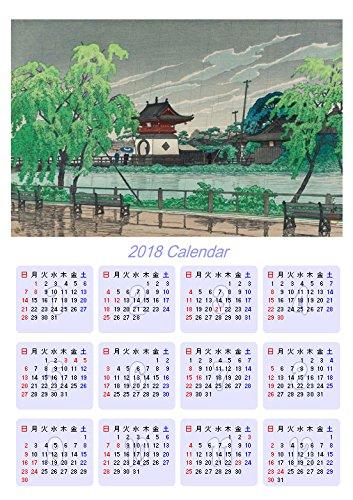 浮世絵 カレンダー 2018年度版 UCAL-12018 川瀬巴水 - 不忍池の雨