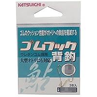 カツイチ(KATSUICHI) ゴムフック背鈎 4 釣り針