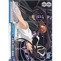 【ヴァイスシュヴァルツ】《禁書目録&超電磁砲》 必要悪の教会の魔術師  CC idw10-100