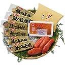 【目録ギフト】北海道いくら 3種の鮭とやまや明太子詰合せ E21-013-02 2260-45