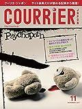 COURRiER Japon (クーリエジャポン)[電子書籍パッケージ版] 2017年 11月号 [雑誌]