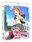 ラブライブ!サンシャイン!! 2nd Season 1[Blu-ray/ブルーレイ]