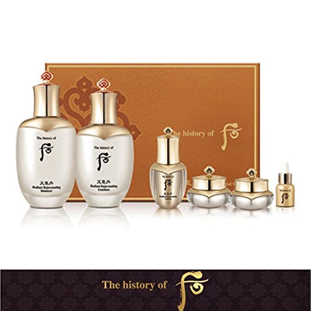 葉レキシコン焦げ【フー/The history of whoo] Whoo 后(フー) 天気丹(チョンギダン) ファヒョン2類スペシャルセット- (HwaHyun Special Set) + [Sample and Hand Cream...