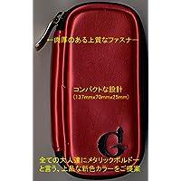 ダーツケース プレミアムG 上質な大人のコンパクトダーツ専用ケース