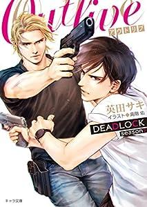 DEADLOCK season2 1巻 表紙画像