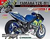 YZR-M1 ロッシモデル 34号 [分冊百科] (パーツ付) (YAMAHA YZR-M1 バレンティーノ・ロッシ モデル)