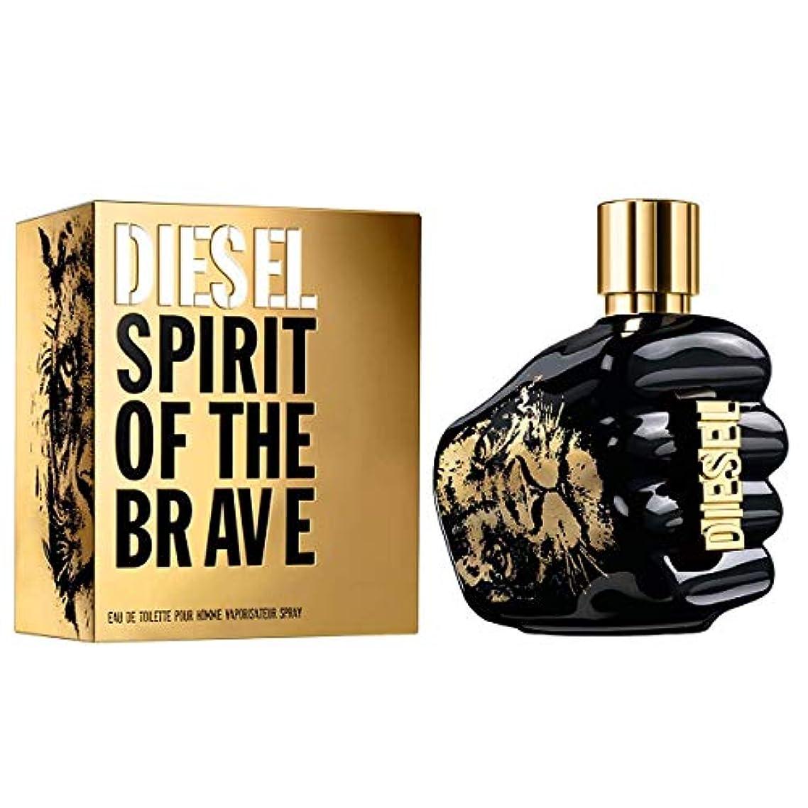 前提条件鈍い花火Diesel Spirit Of the Brave 125 ml Eau de Toilette