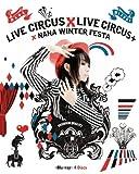 NANA MIZUKI LIVE CIRCUS×CIRCUS+×WINTER FESTA(多売特典なし) [Blu-ray]/