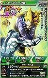 ドラゴンボールZ ドッカンバトル LR超サイヤ人トランクス(青年期) 400龍石 リセマラ