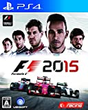 F1 2015