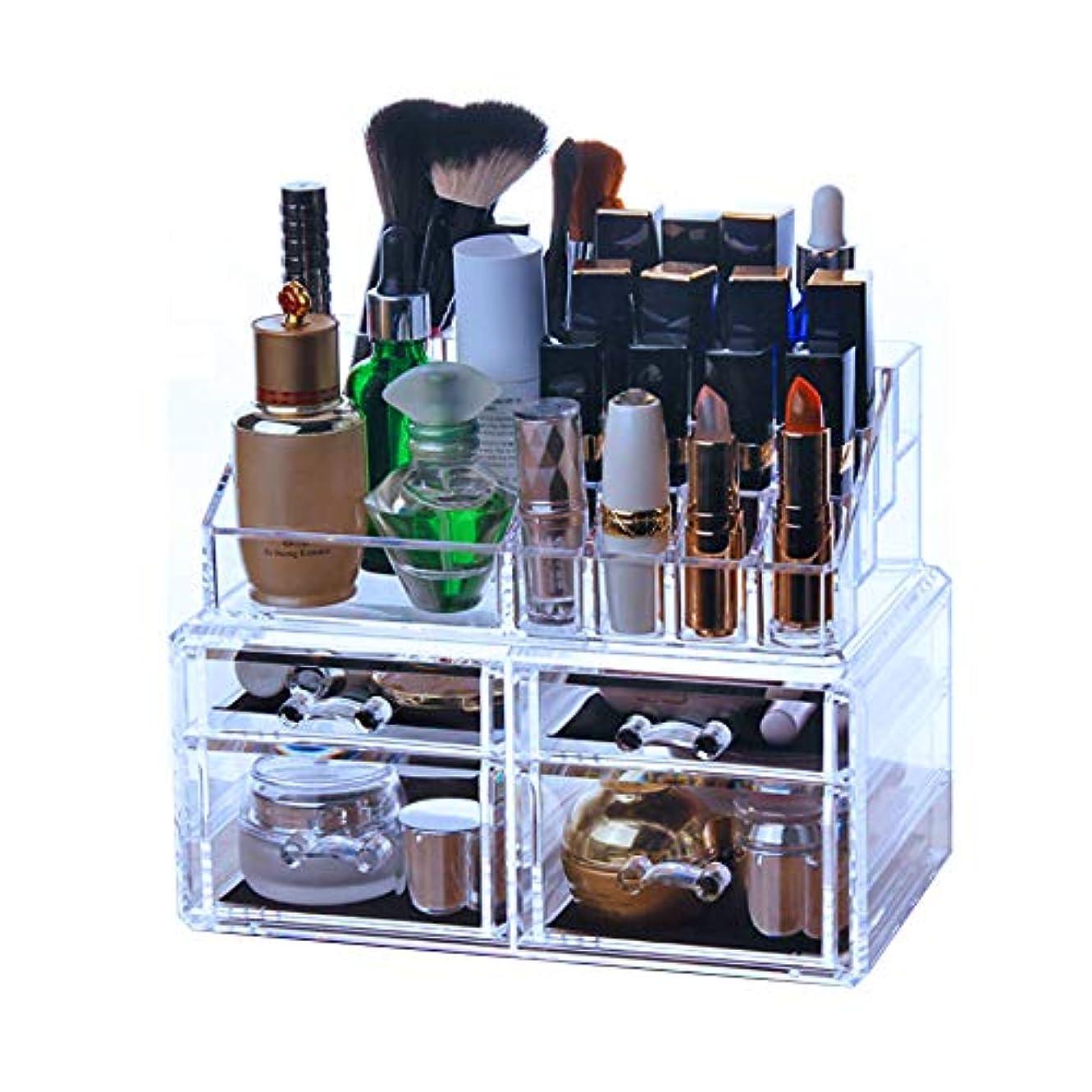 策定するマイク定規コスメ収納 化粧品収納ボックス メイクボックス 卓上収納 化粧品 収納 メイクケース スタンド 引き出し小物/化粧品入れ レディース大容量 高透明度 引き出し アクセサリー/化粧品入れ レディース化粧品入れ