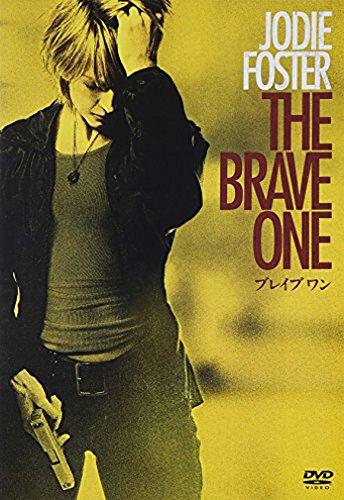 ブレイブ ワン 特別版 [DVD]の詳細を見る