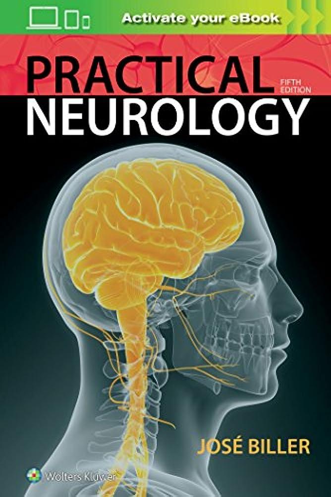 前提条件型おなじみのPractical Neurology