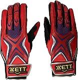 ゼット(ZETT) 野球 バッティンググローブ ネオステイタス 両手用 レッド×ネイビー(6429) Lサイズ (26~27cm) BG796