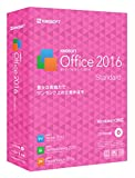 KINGSOFT Office 2016 Standard
