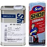 シリコーンオイル KF-96-50cs 1kg SCOTT Shop Towels ショップタオル ブルーロール 55枚 1ロール セット
