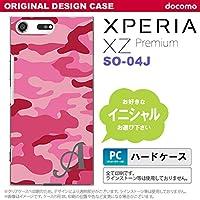 SO04J スマホケース Xperia XZ Premium ケース エクスペリア XZ プレミアム イニシャル 迷彩A ピンクC nk-so04j-1149ini B
