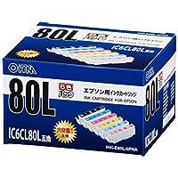 オーム電機(OHM) 【互換】[エプソン:IC6CL80L(6色 ブラック・シアン・マゼンタ・イエロー・ライトシアン・ライトマゼンタ)対応] インクカートリッジ INK-E80L-6PNA
