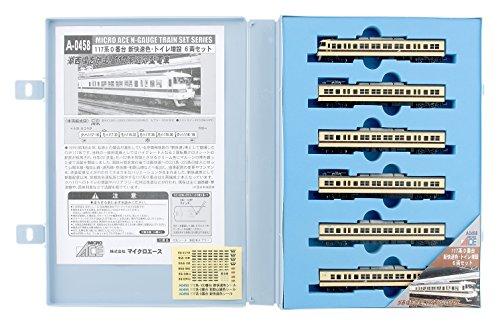 Nゲージ A0458 117系0番台 新快速色・トイレ増設 6両セット