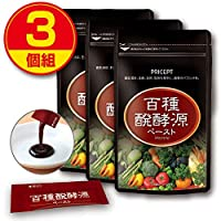プリセプト 百種醗酵源ペースト(3g×20包)【3個組・60包】(酵素ペースト)