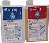 協和 ハイポニカ液体肥料 1L(A・Bセット) 画像