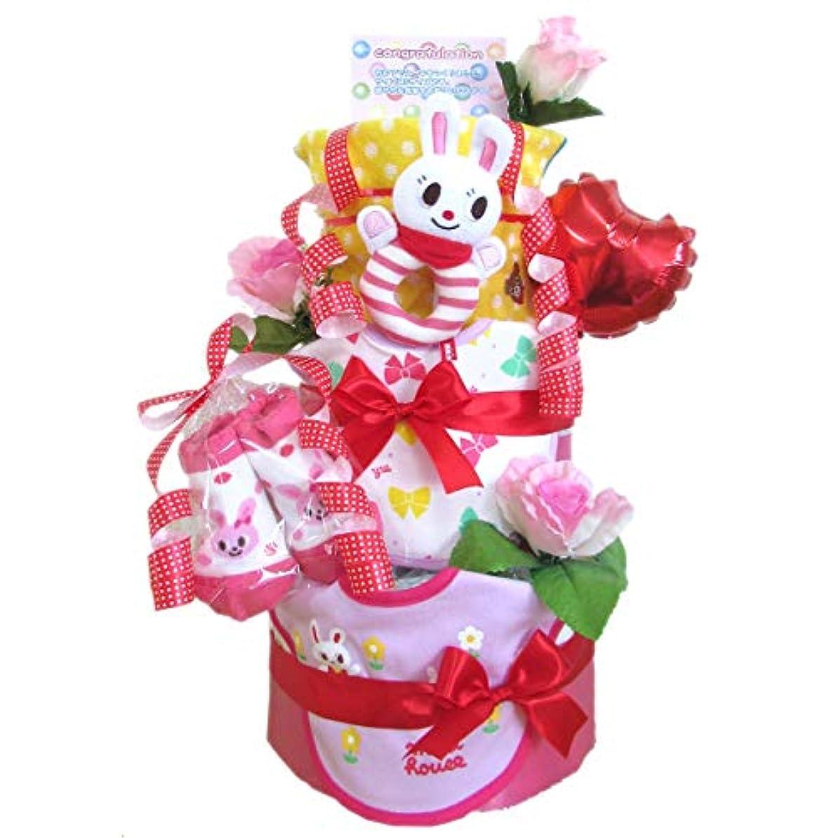 混合した作物ミキハウス mikiHOUSE おむつケーキ 大 パンパース 出産祝い スマイルポップ (レッド(女の子), おむつS(38枚))
