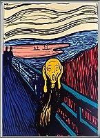 ポスター アンディ ウォーホル Sunday B Morning The Scream orenge (After Munch) 限定1500枚 証明書付 額装品 アルミ製ハイグレードフレーム(シルバー)