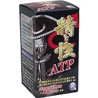 ※精と性 ATP 90粒入×5個セット