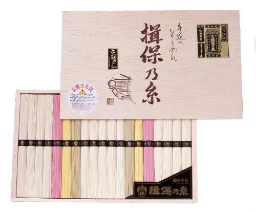 揖保乃糸素麺 特級品三彩麺 (特級品素麺 50g×30束+特級品色麺 50g×6束(抹茶・赤・黄 各2束))