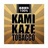 (カミカゼ) KAMIKAZE E-JUICE 15ml リキッド 国産 (タバコ)