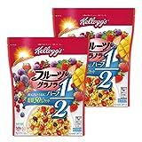 【Amazon.co.jp限定】 ケロッグ フルーツグラノラハーフ徳用袋 500gx2個セット