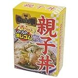 親子丼[消しゴム]香り付き レトルトけしごむ サカモト おもしろ 文具 グッズ 通販