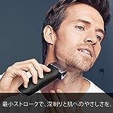 【Amazon.co.jp 限定】ブラウン メンズ電気シェーバー シリーズ7 7842s-P 4カットシステム 水洗い/お風呂利用可