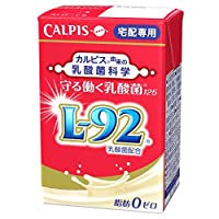 カルピス 守る働く乳酸菌 L-92乳酸菌配合 宅配専用 125ml×30本入×3ケース 90本