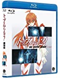 Diebuster [Blu-ray] [Import]