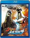 ゴジラvsメカゴジラ(平成5年度作品)Blu-ray【60周年記念版】[Blu-ray/ブルーレイ]