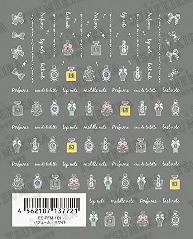 ボタン矛盾グッゲンハイム美術館ツメキラエス ネイル用シール パフュームホワイト