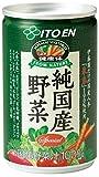 アウトドア用品 [ケース販売]伊藤園 純国産野菜 160g×30本
