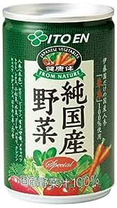 伊藤園 純国産野菜 160g×30本