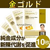 ?コリアストーリー【韓国コスメ】DERMAL(ダーマル)金 Gold?シートマスク(10枚入)