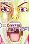 Over Drive(16) (講談社コミックス)