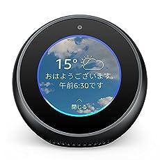 Amazon Echo Spot、ブラック