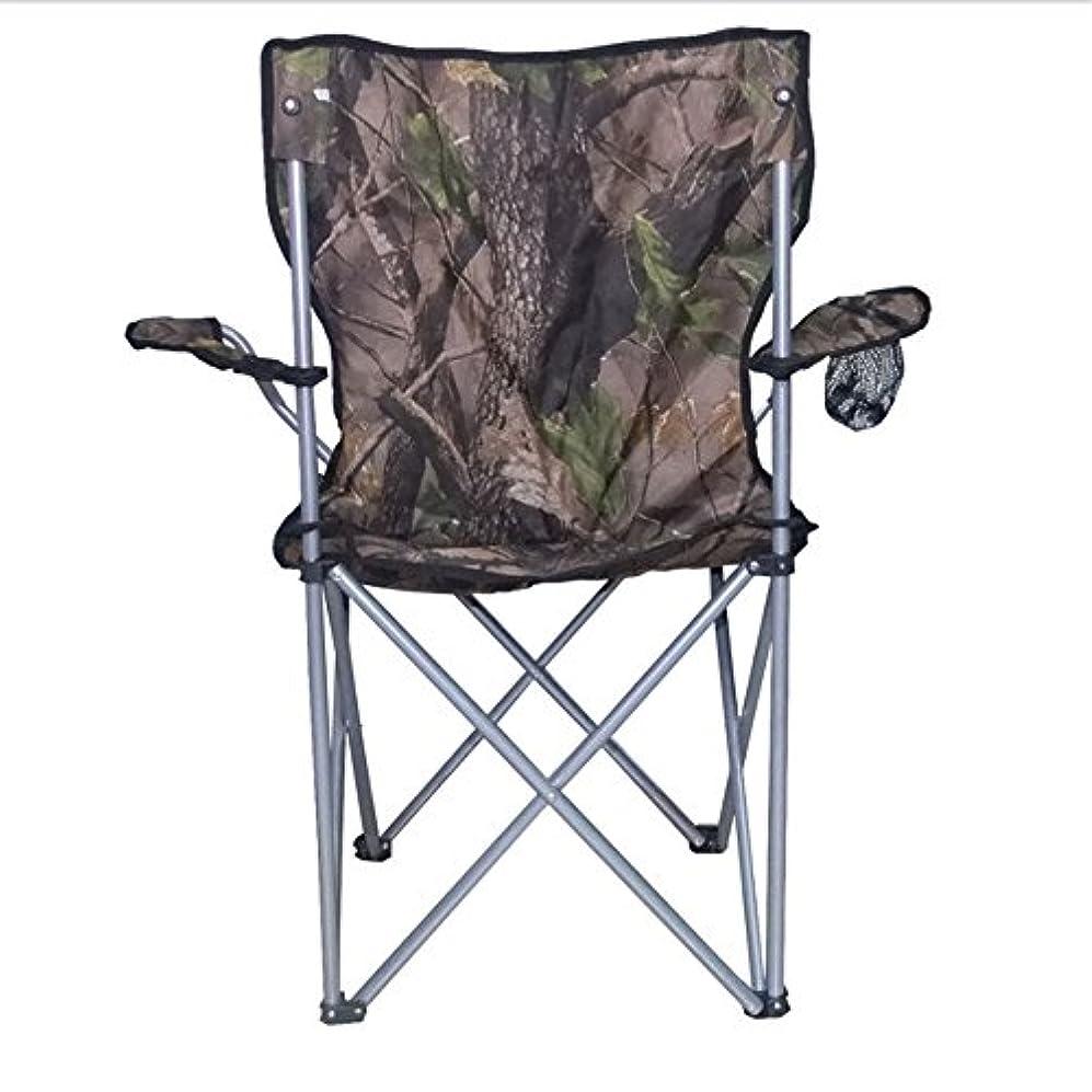 卵敷居開拓者屋外迷彩大型アームチェアビーチラウンジチェアポータブル折りたたみ椅子、ほとんどの車のトランクの中に収まるように折りたたみ アウトドア キャンプ用