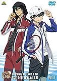 新テニスの王子様 OVA vs Genius10 Vol.1[DVD]