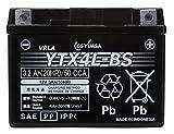 GS YUASA [ ジーエスユアサ ] シールド型 バイク用バッテリー YTX4L-BS