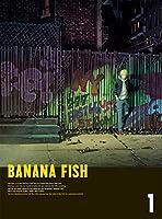 BANANA FISH Blu-ray Disc BOX 1(完全生産限定版)