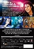 ムーンウォーカー [DVD] 画像