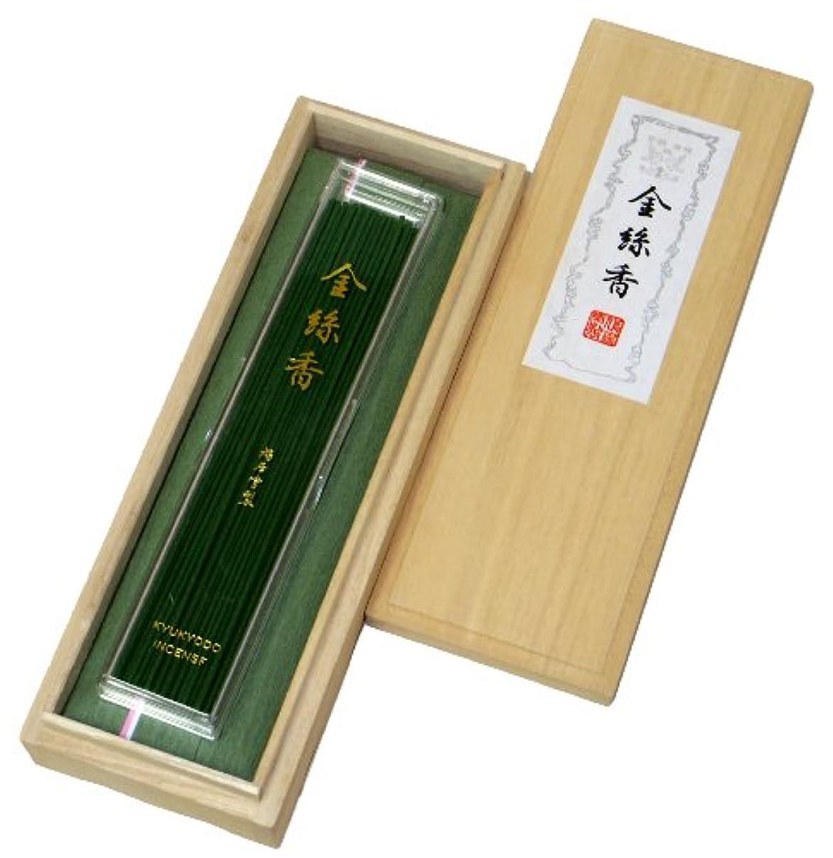 タイトカヌー生理鳩居堂のお線香 金絲香 桐箱 たと紙 1把入 17cm #135