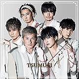 【Amazon.co.jp限定】紡 ーTSUMUGIー(Type-D)(CD+DVD)(メガジャケ付き)